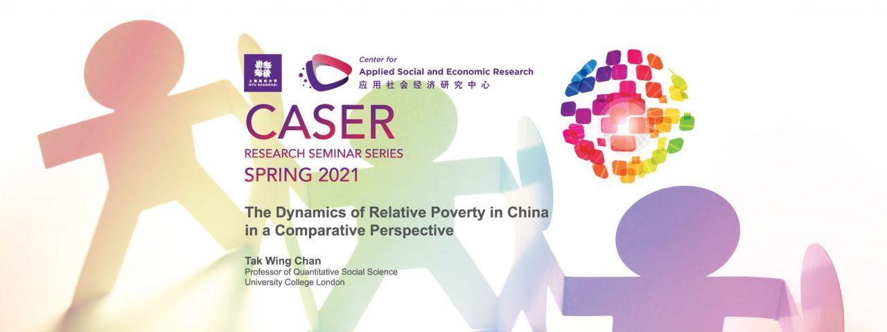 Banner---311-CASER-Seminar