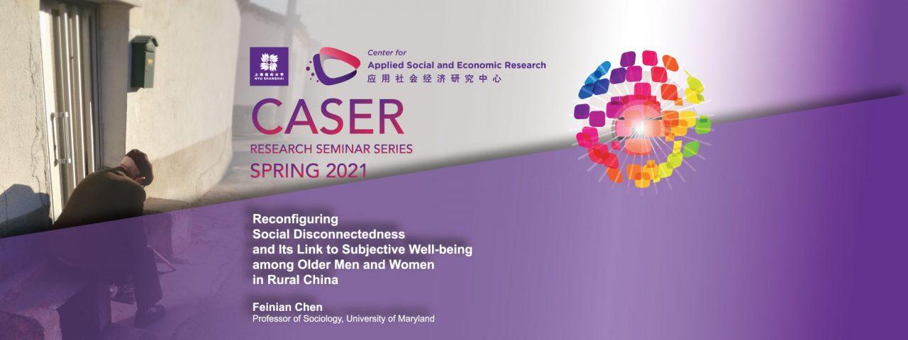 Banner---415-CASER-Seminar