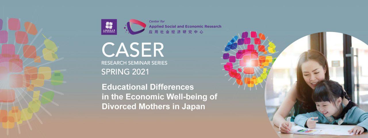 Banner---429-CASER-Seminar