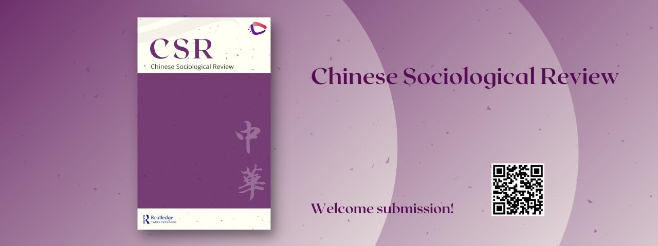 Banner.CSR Journal