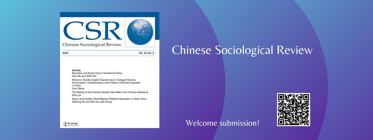 Banner.CSR